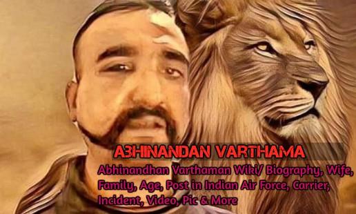 Abhinandan Varthaman wiki