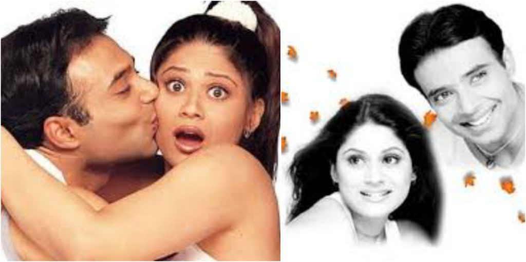 Shamita Shetty and Uday Chopra
