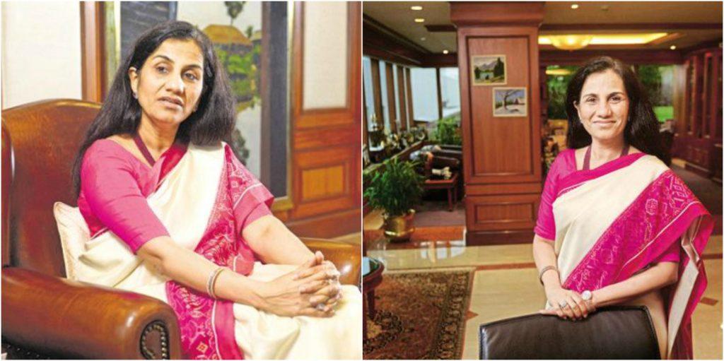 Chanda Kochhar Wiki